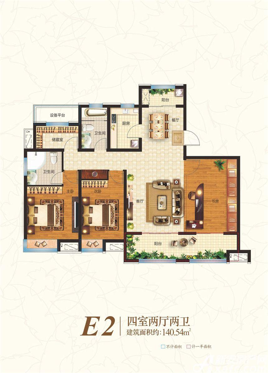 众发·阳光水岸E2户型4室2厅140.54平米