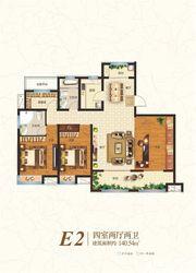 众发·阳光水岸E2户型4室2厅140.54㎡