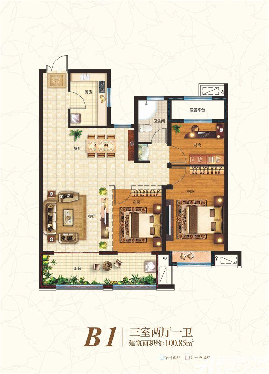 众发·阳光水岸B1户型3室2厅100.85平米