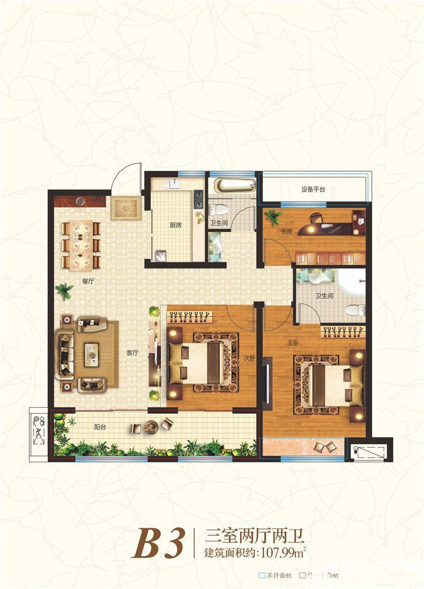 众发·阳光水岸B3户型3室2厅107.99平米