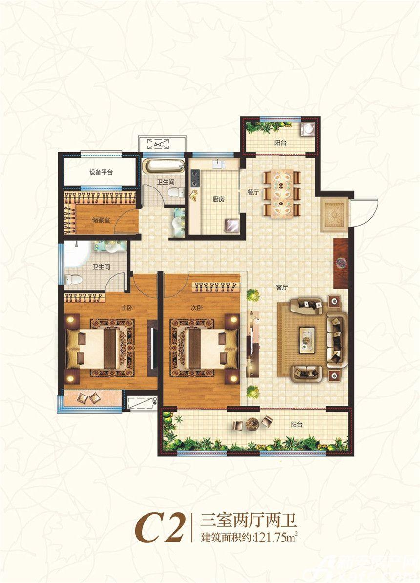 众发·阳光水岸C2户型3室2厅121.75平米