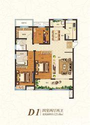 众发·阳光水岸D1户型4室2厅125.48㎡
