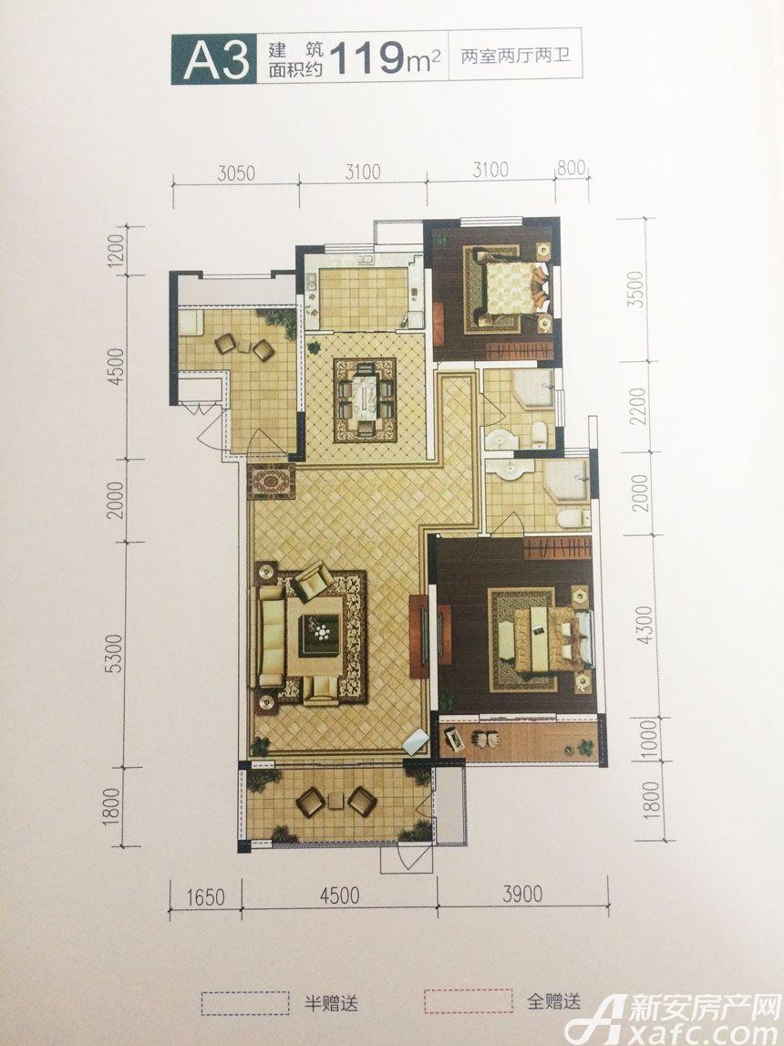 玉屏齐云府A32室2厅119平米