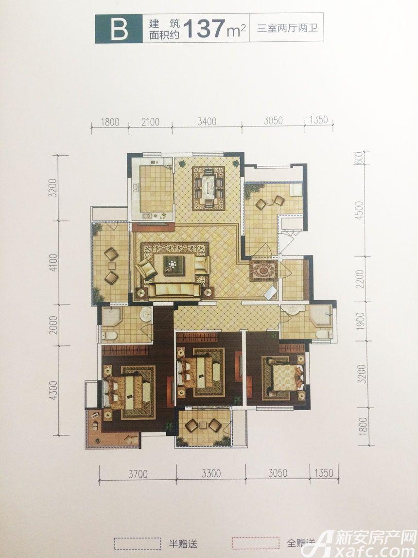 玉屏齐云府B3室2厅137平米