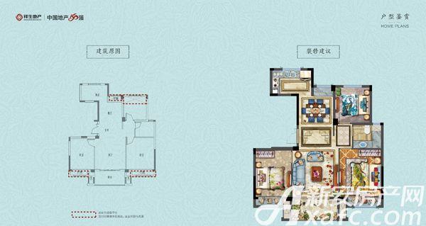 祥生梧桐新语A户型3室2厅104平米