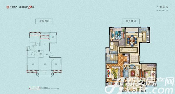 祥生梧桐新语B户型3室2厅119平米