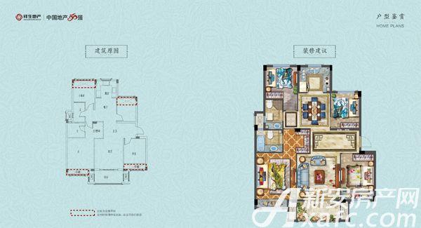 祥生梧桐新语D户型4室2厅118平米