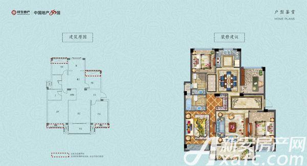祥生梧桐新语F户型4室2厅126平米