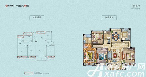祥生梧桐新语G户型4室2厅135平米