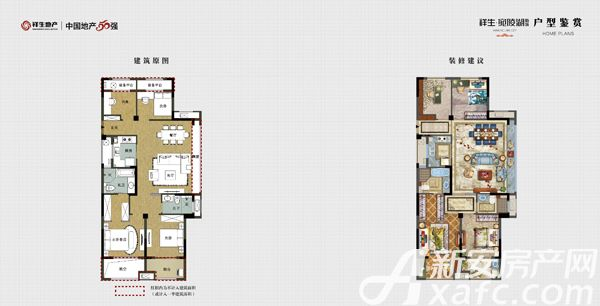 祥生宛陵湖新城B14室2厅118平米