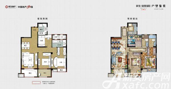祥生宛陵湖新城B23室2厅98平米