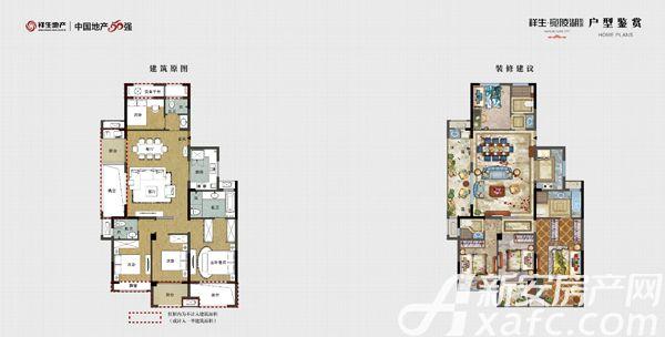 祥生宛陵湖新城B44室2厅130平米