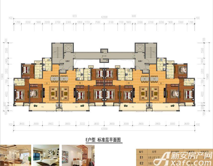 万兴壹号院E13室2厅122.04平米