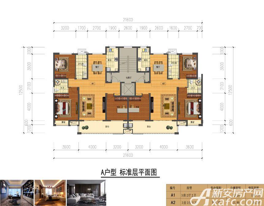 万兴壹号院A13室2厅117.74平米