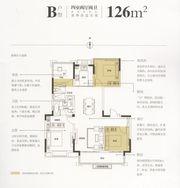 新城桃李郡B户型4室2厅126㎡