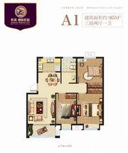 栖凤名城洋房A13室2厅85㎡
