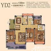 国兴翡翠湾YD24室2厅139㎡