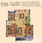 国兴翡翠湾YD13室2厅127㎡