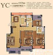 国兴翡翠湾YC3室2厅117㎡