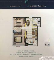 蝶尚雅居C2室2厅78.11㎡