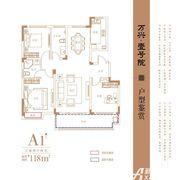 万兴壹号院A13室2厅118㎡