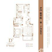 万兴壹号院D3室2厅94㎡
