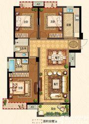 翰林公馆南区G23室2厅120㎡