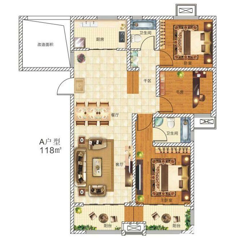 祥和公馆A户型3室2厅118平米