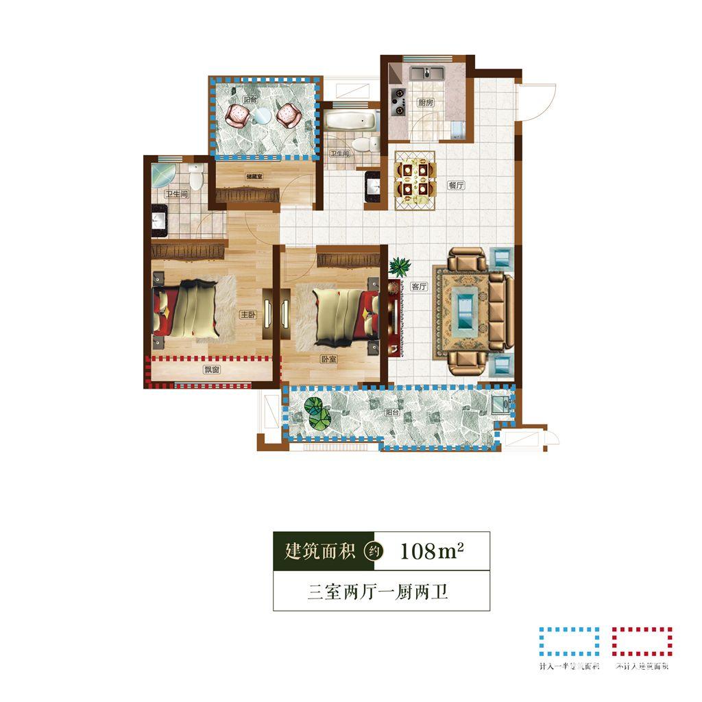 中梁熙华府三室两厅一卫3室2厅108平米