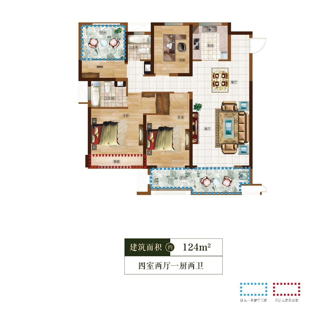 中梁熙华府四室两厅两卫124 ㎡4室2厅124平米