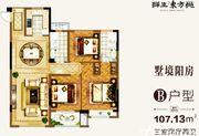 祥生东方樾B户型3室2厅107.13㎡