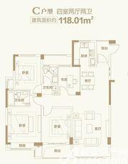 祥生东方樾C户型4室2厅118.01㎡