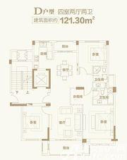 祥生东方樾D户型4室2厅121.3㎡