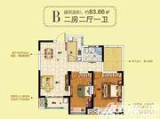 柏庄香域B户型2室2厅83.66㎡