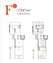 禹洲中央城F2户型3室2厅247㎡
