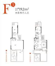 禹洲中央城F3户型4室2厅192㎡