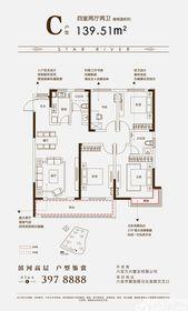 明月港湾雅苑C4室2厅139.51㎡