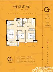 金鹏林溪书院G13室2厅100.53㎡
