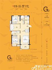 金鹏林溪书院G23室2厅117.51㎡