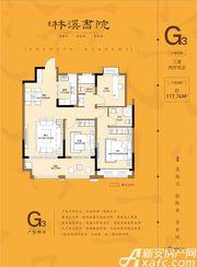 金鹏林溪书院G33室2厅117.76㎡