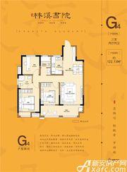 金鹏林溪书院G43室2厅122.13㎡