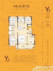 金鹏林溪书院Y24室2厅135㎡