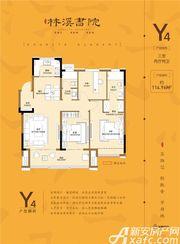 金鹏林溪书院Y43室2厅114.96㎡