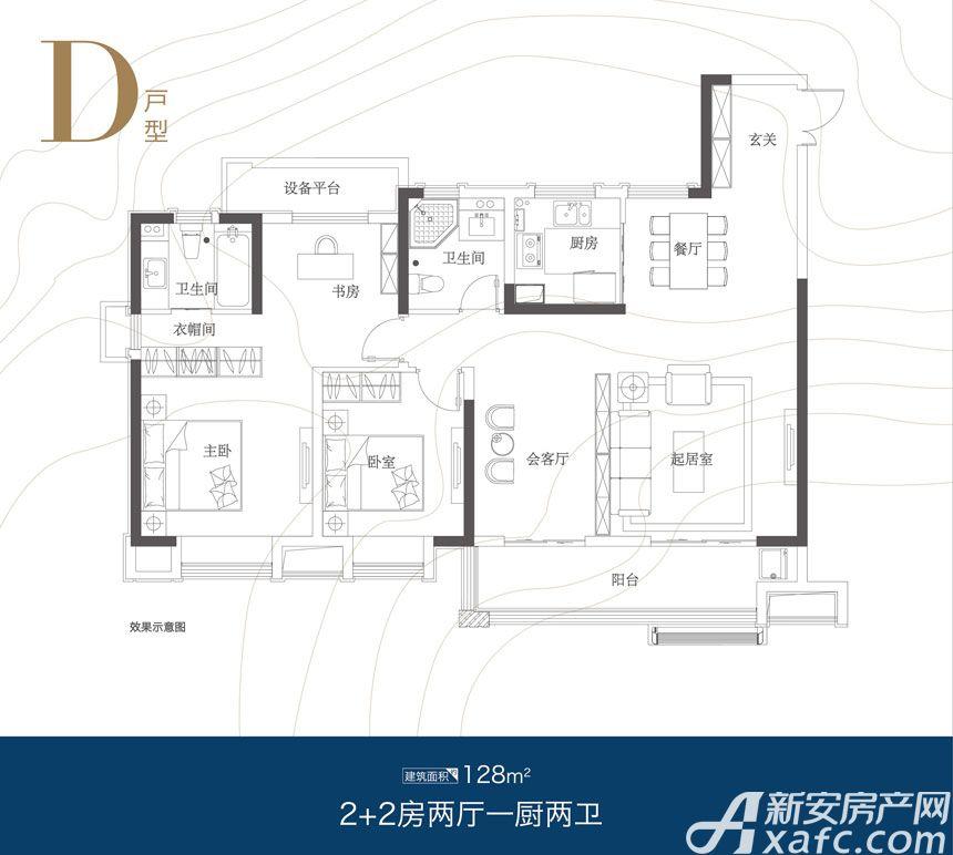 西子曼城D4室2厅128平米