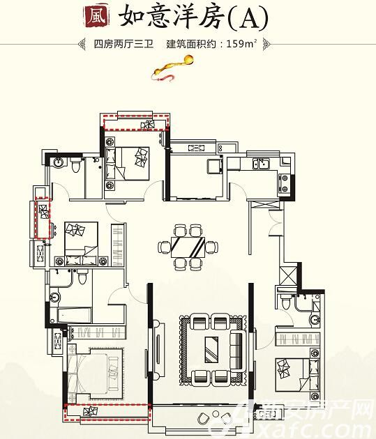 珠江翰林雅院A(洋房)4室2厅159平米