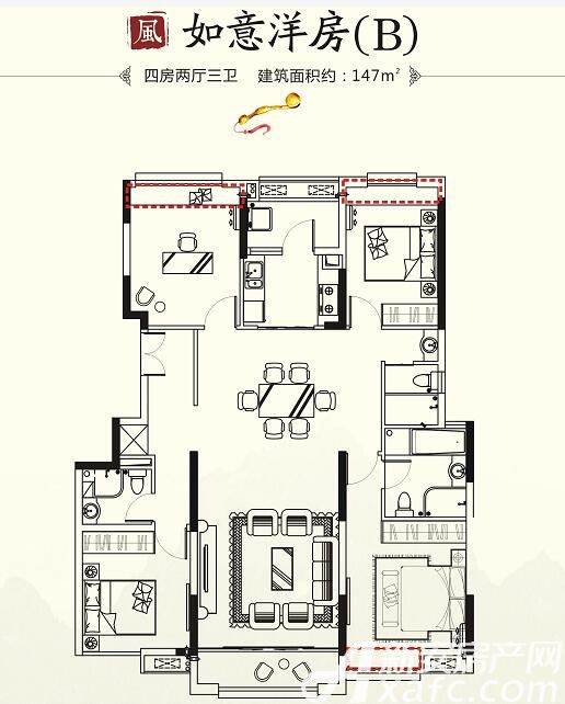 珠江翰林雅院B(洋房)4室2厅147平米