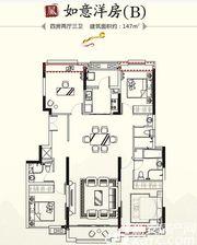 珠江翰林雅院B(洋房)4室2厅147㎡