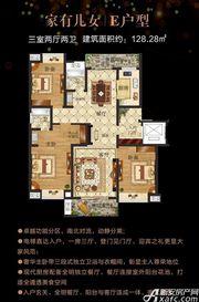 中海玖熙府家有儿女 E户型3室2厅128.28㎡