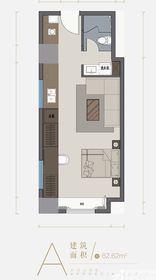 德城新天地A1室1厅62.62㎡