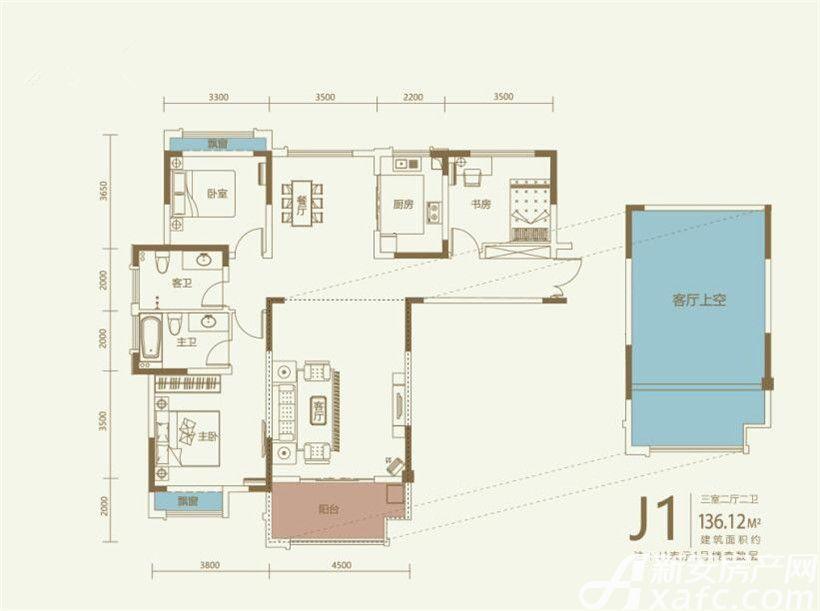 鼎元公馆J13室2厅136.12平米